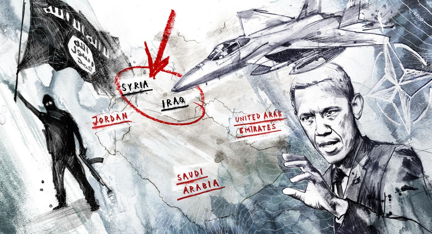 Us aussenpolitik - Kornel Illustration | Kornel Stadler portfolio